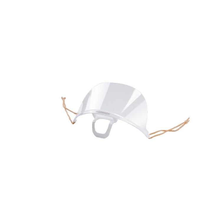 Higimask Máscara de Proteção Salvir 1 Unid 5g